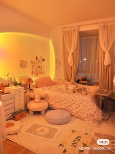 Room Design Bedroom, Room Ideas Bedroom, Small Room Bedroom, Home Room Design, Bedroom Inspo, Pastel Room, Cool Rooms, Awesome Bedrooms, Indie Room
