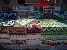 """(2) Gallery.ru / Фото #121 - Фестиваль """"В Борщівському краї цвітуть вишиванки"""" - svetik67"""