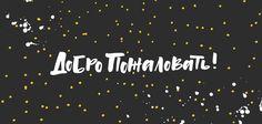 Сайт Ольги Захаровой про создание векторных иллюстраций для стоков