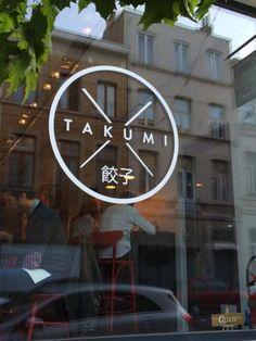 Takumi Restaurant Brussels