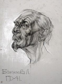 Old master drawings, construction, synthetic form and Glenn Vilppu. - Page 2 Drawing Heads, Life Drawing, Painting & Drawing, Art Sketches, Art Drawings, Academic Art, Anatomy For Artists, Figure Drawing Reference, Anatomy Drawing