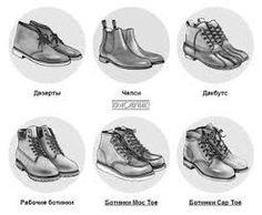 Куфар обувь гродно владею