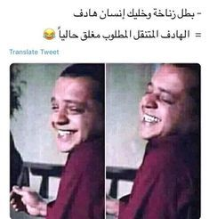 الضحك في المنام وتفسيره 14