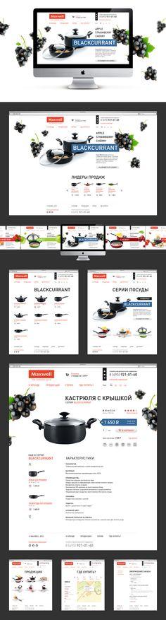 Cook, Site © SvetlanaDogeva
