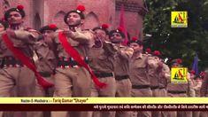 7 Best Aligarh Muslim University images | Aligarh muslim