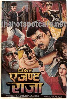 Secret Agent Raja (1992)