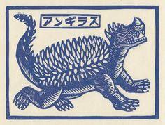 Life According to Marie — xombiedirge: Linocut Kaiju series by Brian Reedy.