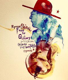 ホテルの部屋で今描きました。今夜の白井良明さんのライブの印象イラストです☆