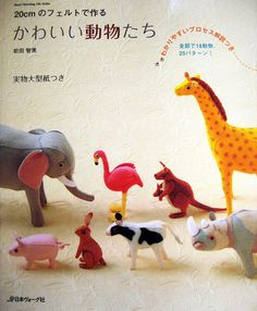 I love this book.... Need to get it. I think it has patterns for all of these tiny animals... update got it for Christmas! Yeah!!