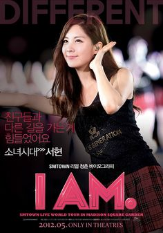 "SNSD Seohyun's poster for ""I AM"" SMTOWN concert documentary"