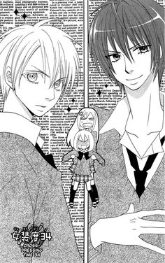Usotsuki Lily Manga