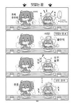 쟌느즈냐~ (페이트 만화) : 네이버 블로그