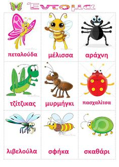 Worksheets, Animal Habitats, Preschool Education, School Subjects, Your Teacher, Spring Crafts, Early Childhood, Animals And Pets, Colorful Backgrounds