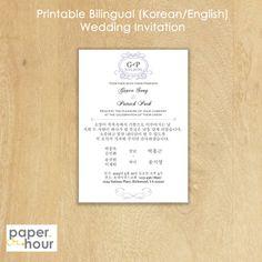 B hands card 1 sample set luxury wedding invitation laser cut lace korean wedding invitations its hard to find pretty wedding invitations written in korean stopboris Gallery