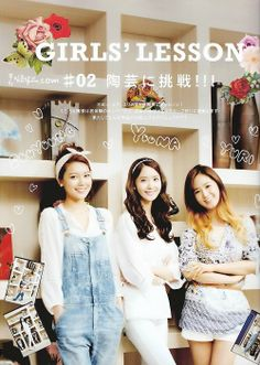 SNSD, Girls Generation Sooyoung Yoona Yuri SONE NOTE Vol.3