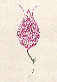 arabic calligraphy is so beautiful. <3