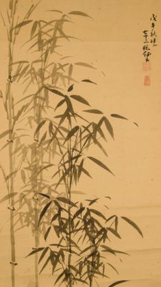 Chinese Painting Hanging Scroll 'Bamboo Tree and Rock' C001