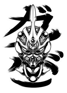GUYVER 1 Art Print