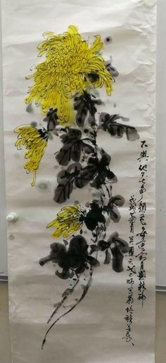 Chinese Painting Flowers, Chrysanthemum Flower, China Art, Oriental, Flowering Trees, Ink Painting, Pattern Art, Japanese Art, Peony