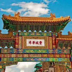 Philadelphia Chinatown Photos