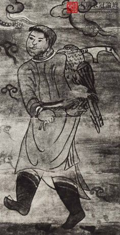Хятан гүрний уран зураг-Khitan state Painting (906–1125)