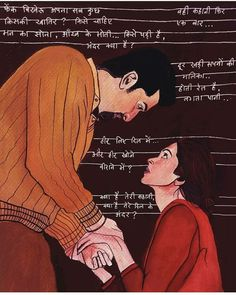 Bollywood Love Quotes, Bollywood Posters, Bollywood Couples, Bollywood Theme, Song Lyric Quotes, Love Songs Lyrics, Pop Art Wallpaper, Wallpaper Quotes, Tamasha Movie