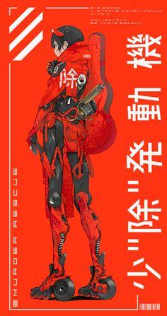 Tfw no kewt cyborg GF :( - Anime & Manga - Design Reference, Art Reference, Character Concept, Character Art, Cyberpunk Kunst, Arte Robot, Robot Concept Art, Character Design Inspiration, Character Illustration