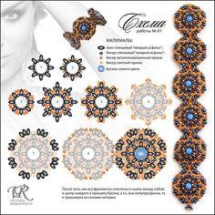 Schemes: Unpretentious bracelets