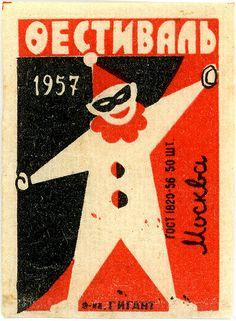 Match Box Label, 1957