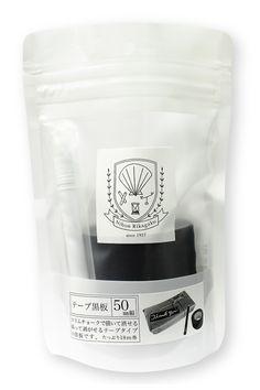 2015/9/28発売 スクールシリーズ「テープ黒板(黒、50mm、スリムチョークホルダー白)」セット  http://www.rikagaku.co.jp/items/sstape.php #テープ黒板