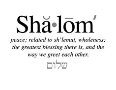 Learning Hebrew? Here's the first word to learn: SHALOM! www.facetozion.com