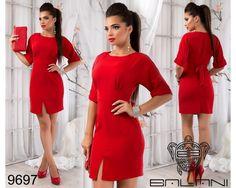 Деловое женское платье однотонное красное