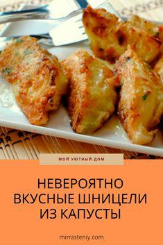 Russian Recipes, Baked Potato, Food And Drink, Cooking Recipes, Potatoes, Vegan, Baking, Ethnic Recipes, Treats