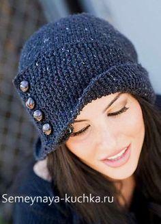 шапка с отворотом вязаная спицами