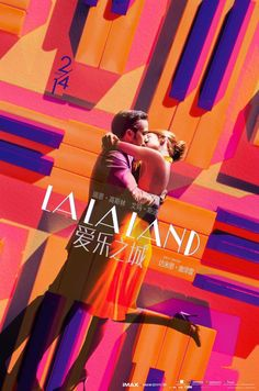 High resolution Chinese movie poster image for La La Land The image measures 2000 * 3018 pixels and is 481 kilobytes large. Film Jobs, Damien Chazelle, Chinese Posters, Plus Tv, Poster Design, Graphic Design, Chinese Movies, Alternative Movie Posters, Movie Poster Art