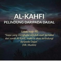 Jangan lupa baca Al-kahfi hari ni yer😍 . . . khasiat halia muda ‼️‼️‼️✅✅. ---- 1. cegah jerawat. 2. cegah jeragat. 3. cegah resdung. 4.… New Reminder, Reminder Quotes, Islamic Qoutes, Muslim Quotes, Islamic Dua, Self Quotes, Life Quotes, Friday Im In Love, Cinta Quotes