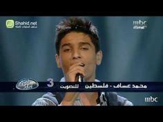 الفلسطيني محمد عسّاف في برنامج Arab Idol ..  ( شو جابك )
