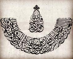 Arabic Calligraphy Art, Arabic Art, Types Of Art, Islamic Art, Instagram Posts, Fun, Ramadan, Fin Fun, Arabic Calligraphy