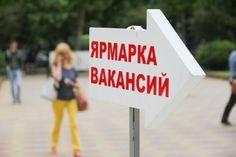 Аэропорт Домодедово стал участником ярмарки вакансий для молодежи - Сайт города…