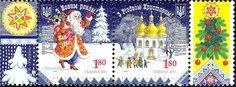 Christmas Ukraine, 2011