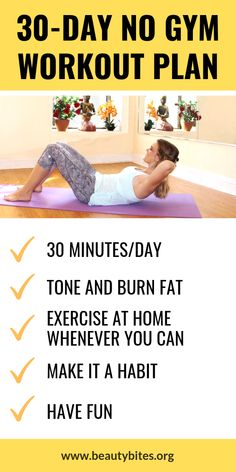 30-Day Workout Plan For Women At Home - Beauty Bites