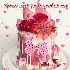 Χρόνια πολλά για τα γενέθλιά σου!.......giortazo.gr Happy Birthday Cake Images, Gifs, Party, Desserts, Cartoons, Pictures, Happy Birthday Cakes, Tailgate Desserts, Deserts