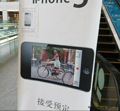 iPhone 5 Pre-orders Start before Official Announcement