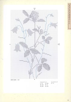 (13) Gallery.ru / Фото #13 - Cross Stitch By Gerda Bengtsson (2013, Japanese Edition) - velvetstreak