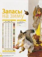 Gallery.ru / Фото #171 - 201 - markisa81