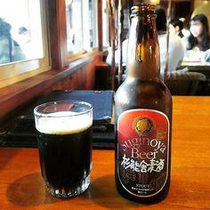 杉能舎麦酒 STOUT #糸島 の造り酒屋 杉能舎さんの地ビール #beer #craftbeer #stout #fukuoka #福岡