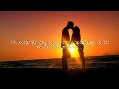 Greek Music, You Mad, Greece, Songs, Sunset, Youtube, Musik, Greece Country, Sunsets