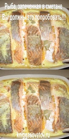 fish in sour cream. Baked fish in sour cream.,Baked fish in sour cream. Cajun Chicken Recipes, Paleo Fish Recipes, Healthy Chicken Recipes, Cooking Recipes, Low Carb Diets, Baked Fish, No Cook Meals, Food Blogs, Food Porn