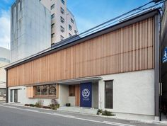 View the full picture gallery of Mitsuwaya Hostel Restaurant Facade, Swing Design, Stirling, Hostel, Bunk Beds, Exterior, Gallery, Outdoor Decor, Pictures