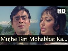 """Mujhe Teri Mohabbat Ka Sahara Mil Gaya Hota"" ""I should have got your assistance in form of love"" Actors: Rajendra Kumar, Sadhna, Rajen. Hindi Dance Songs, Old Hindi Movie Songs, 1970 Songs, Kishore Kumar Songs, Lata Mangeshkar Songs, Romantic Love Song, Old Love Song, Old Bollywood Songs, Nepali Song"